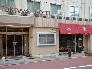 常磐酒店(Tokiwa Hotel)