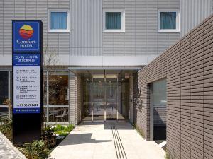 東京東神田舒適酒店(Comfort Hotel Tokyo Higashi Kanda)