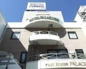 高鬆Palace酒店