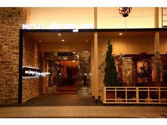 札幌多美迎PREMIUM酒店(Dormy Inn Premium Sapporo)標準房