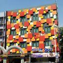 仙特拉GDS酒店(GDS Hotel Sentral)