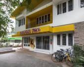 潘達班加羅爾揹包客飯店