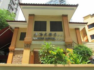 安珀大旅店加東(Amber Hotel Katong)