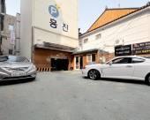 釜山尼爾精品酒店