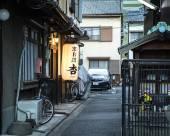 京御宿安蘇度假屋