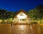 清萊傳奇精品度假村及水療中心