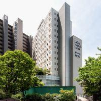 東京大崎大和ROYNET酒店酒店預訂