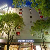 東洋酒店酒店預訂