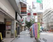 福岡阿比雷諾三温暖 Spa 酒店 - 僅供男性入住