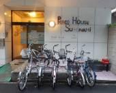 嶺波和平之家旅館