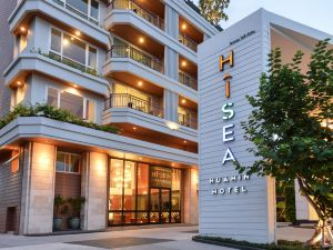 華欣海思源酒店(Hisea Huahin Hotel)
