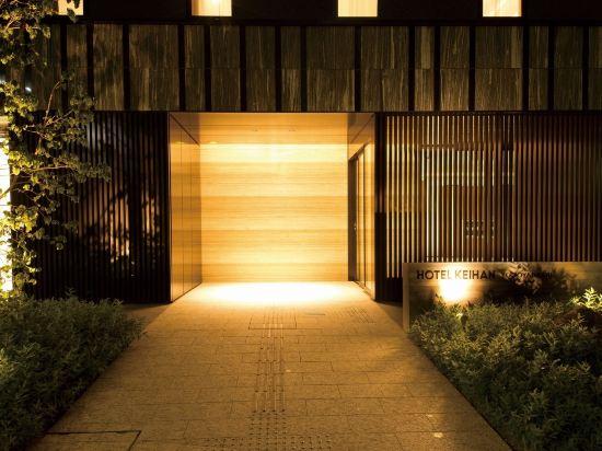 京阪澱屋橋酒店(Hotel Keihan Yodoyabashi)公共區域