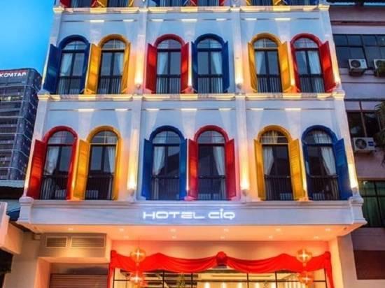 CIQ 特魯斯巷酒店
