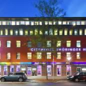 圖林根霍夫設計漢諾威城市酒店