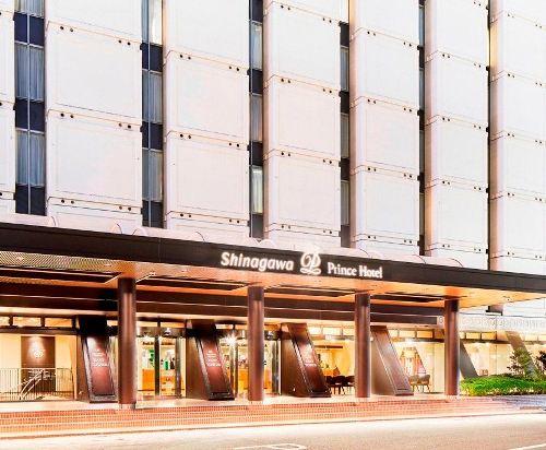 品川王子大飯店(Shinagawa Prince Hotel)外觀