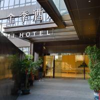 全季酒店(上海五角場市光路店)酒店預訂