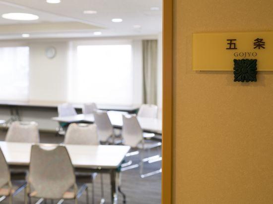 京都蘭威特酒店(Aranvert Hotel Kyoto)會議室