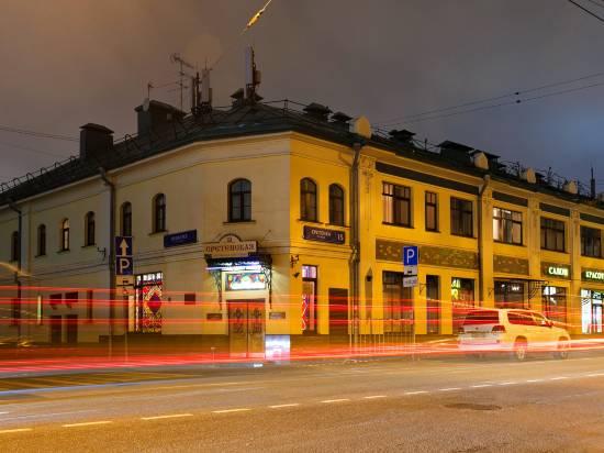 莫斯科斯勒藤斯卡亞酒店
