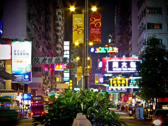 香港逸東酒店(Eaton HK)其他