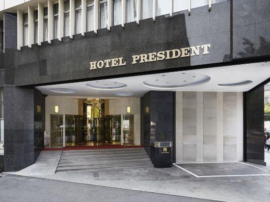 總統酒店(Hotel President)外觀