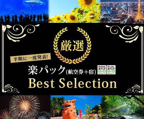 札幌三井花園酒店(Mitsui Garden Hotel Sapporo)其他
