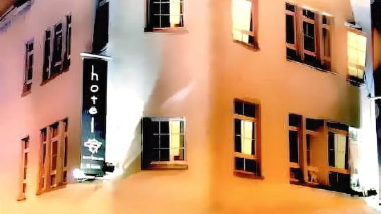 Hotel Restaurant Zum Löwen