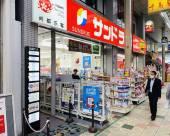 bnb Shinsaibashi