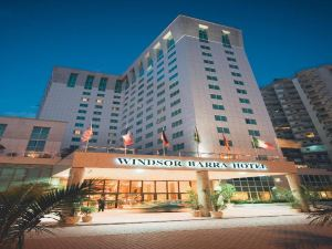 溫莎芭拉酒店(Windsor Barra Hotel)