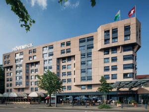 洛桑瑞享酒店(Mövenpick Hotel Lausanne)
