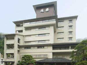 宇奈月溫泉 延樂旅館(Ryokan Enraku)