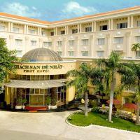 第一酒店酒店預訂