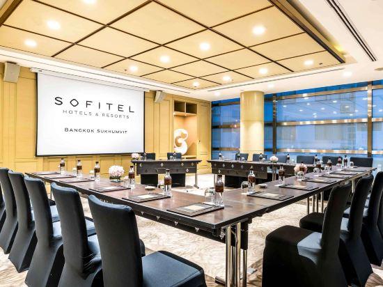 索菲特曼谷素坤逸酒店(Sofitel Bangkok Sukhumvit)會議室