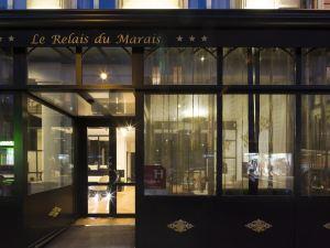 馬萊驛站酒店(Le Relais du Marais)