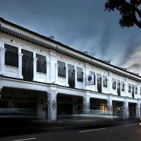 新加坡八方酒店酒店預訂