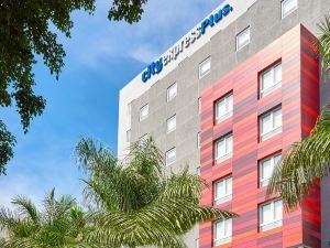 加瓜達拉哈拉博覽會都市快捷酒店(City Express Plus Guadalajara Expo)