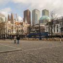 海牙議會智選假日酒店(Holiday Inn Express the Hague - Parliament)