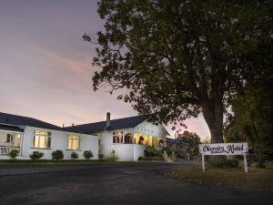 羅托魯瓦奧克羅里溫泉酒店(Okoroire Hot Springs Hotel Rotorua)