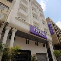 吉隆坡中心都會酒店酒店預訂