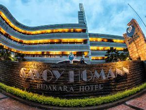 萬隆比達卡拉大薩沃伊霍曼酒店(Bidakara Grand Savoy Homann Hotel Bandung)