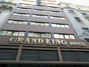 格朗德國王酒店(Grand King Hotel)