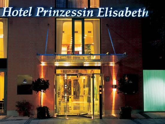 德拉格伊麗莎白公主生活酒店