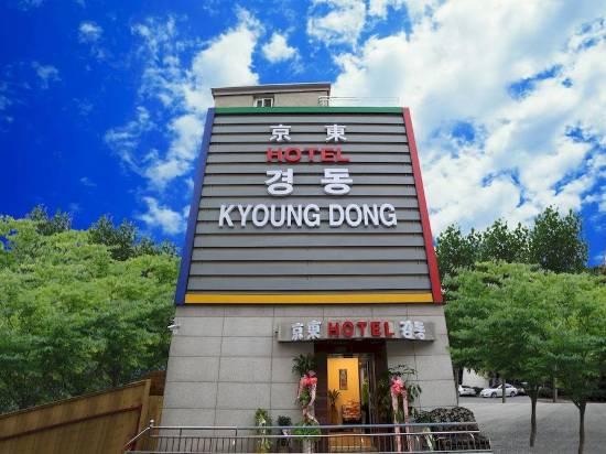 明洞京東酒店