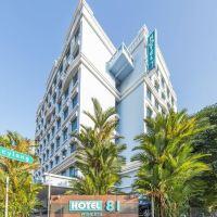 新加坡81酒店 - 皇宮酒店預訂