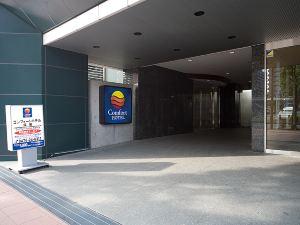 成田機場舒適酒店(Comfort Hotel Narita)