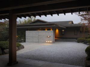 箱根奇塔諾薩月旅館(Kitanokaze Saryo Hakone)