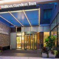 中央公園南希爾頓花園酒店酒店預訂
