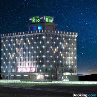 里歐情趣酒店(僅限成人)酒店預訂