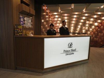 新宿王子大酒店(Shinjuku Prince Hotel)公共區域