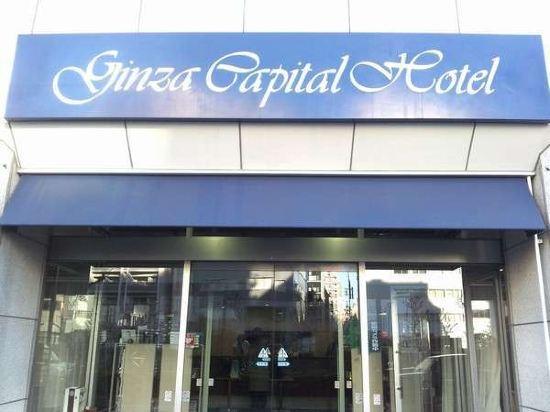 銀座首都酒店本館(Ginza Capital Hotel Main)主樓雙床房