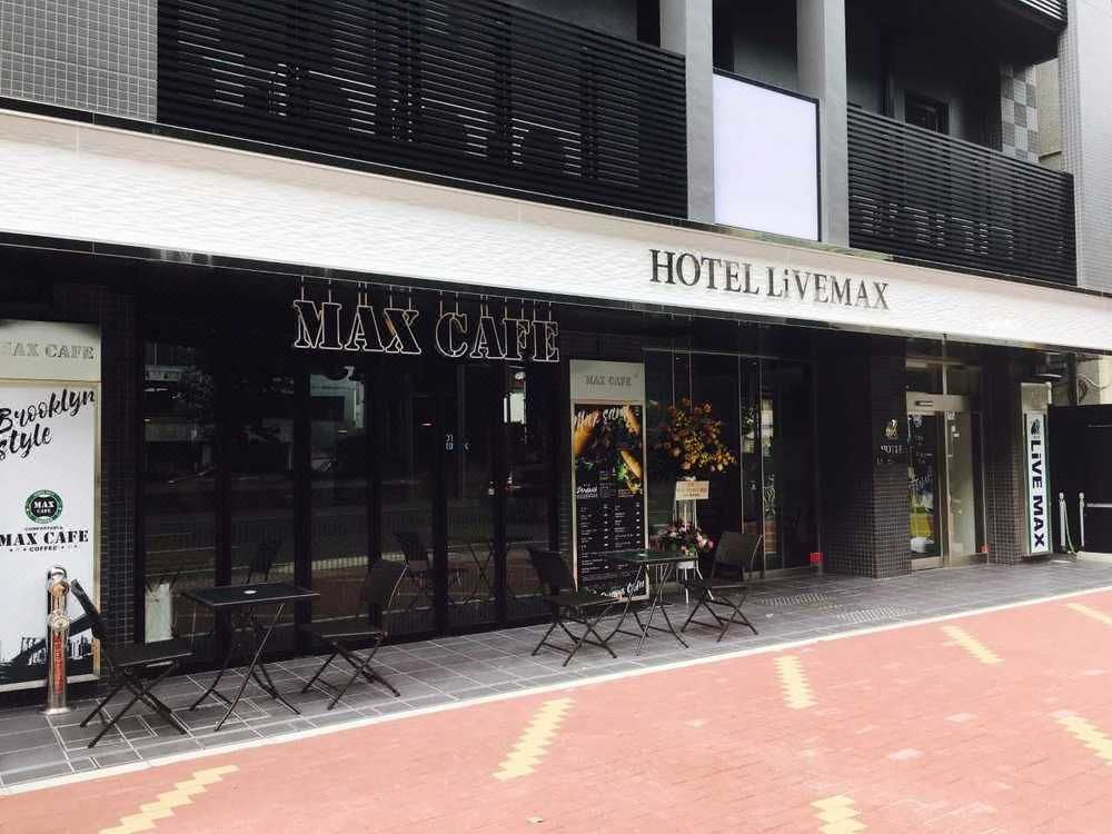 hotel livemax nagoya sakae east hotel reviews and room rates rh trip com